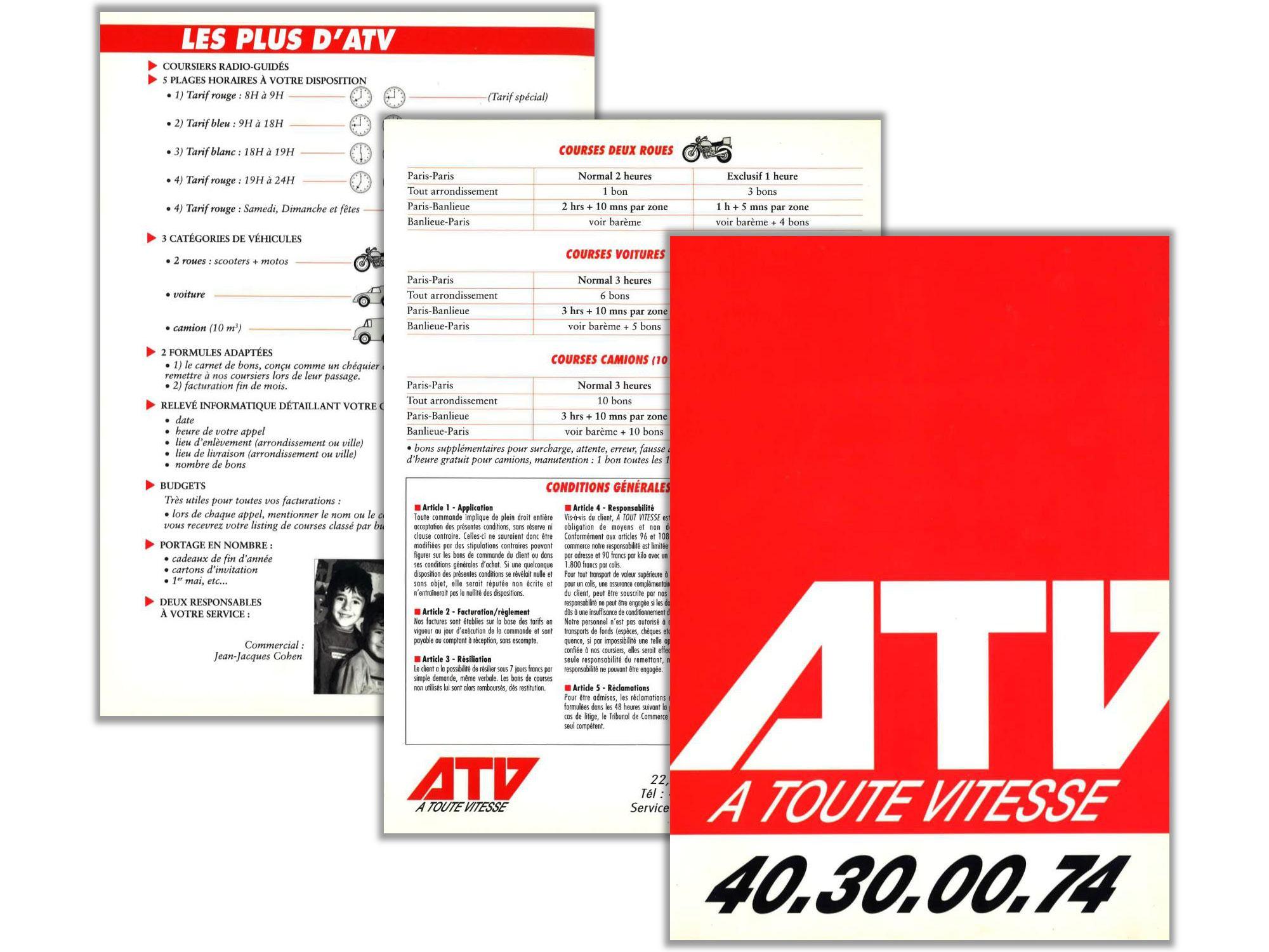Première plaquette ATV - années 1990